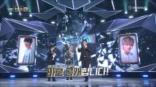 YG보석함_EP.05_선공개(2)