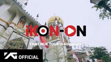 iKON-ON-4화-썸네일