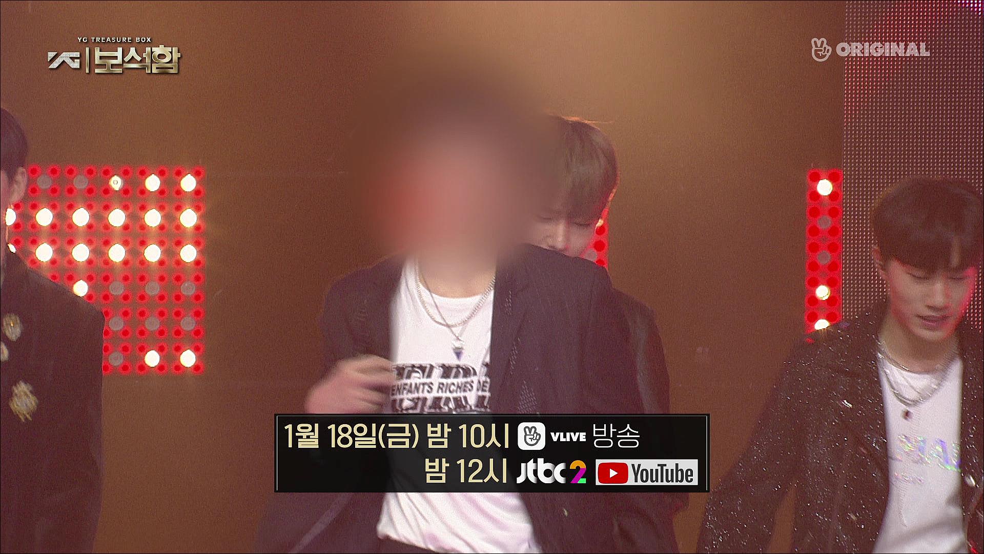 YG보석함_EP10_선공개(1)