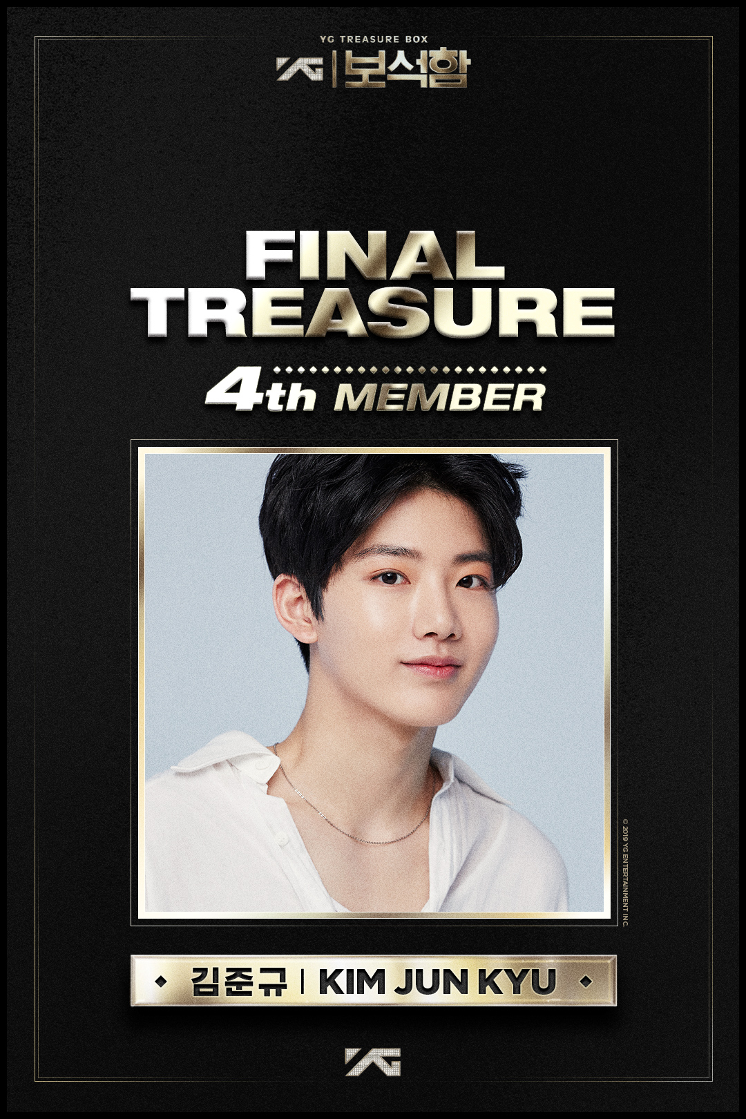 TREASURE_04_KIMJUNKYU