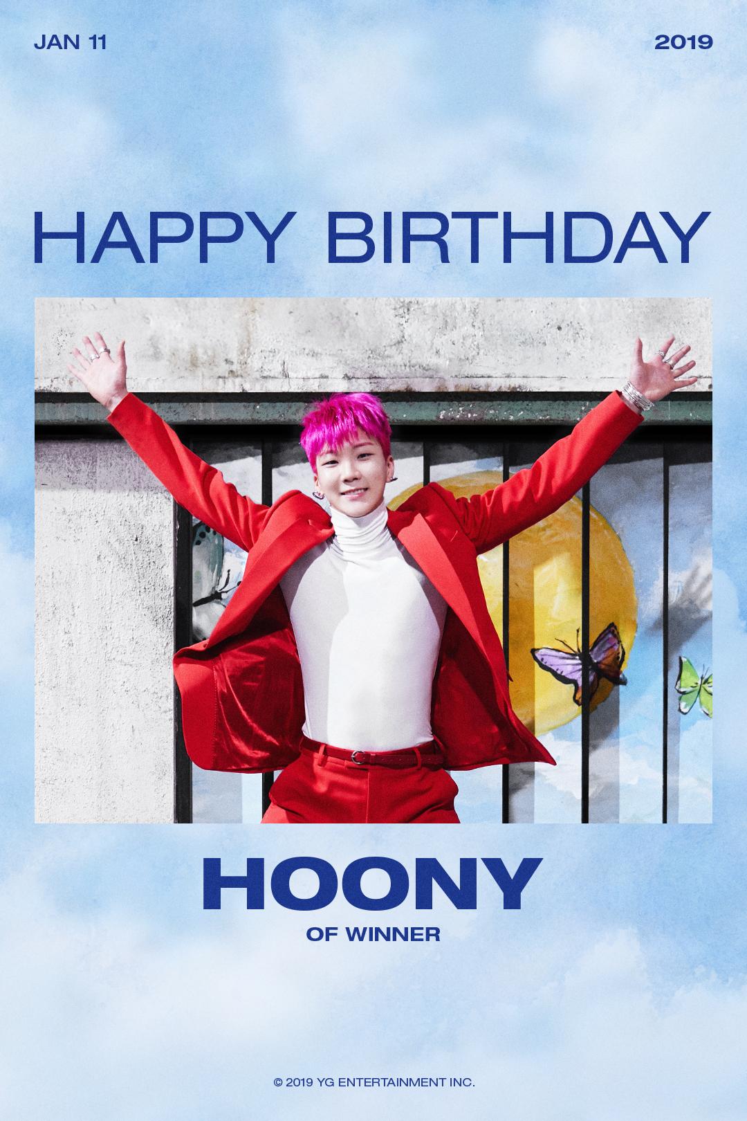 HOONY_HBD