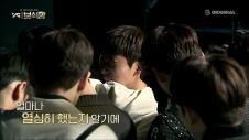 YG보석함_EP09_선공개(2)