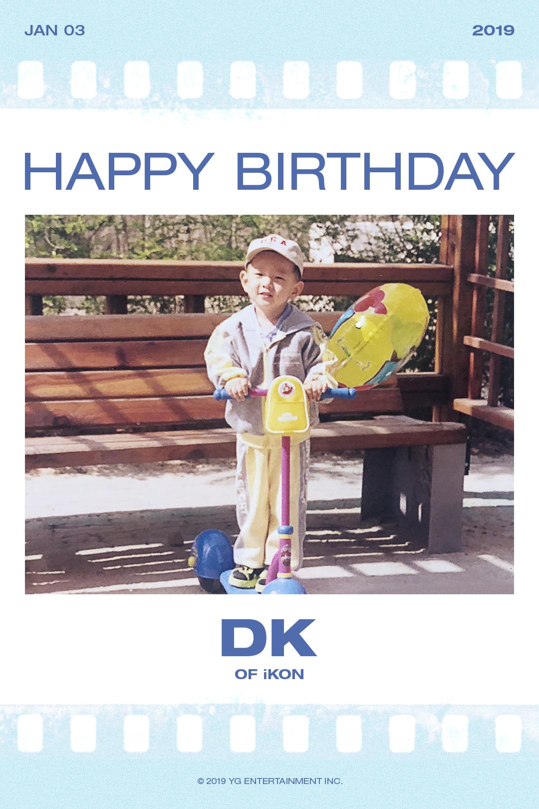 DK_HBD_web