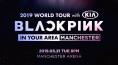 BLACKPINK_Manchester_web