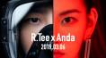 RTEE_ANDA_date