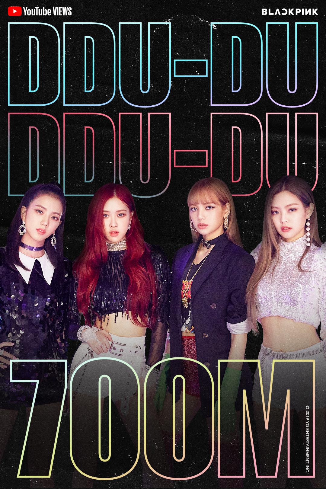 BP_DDUDU_700M