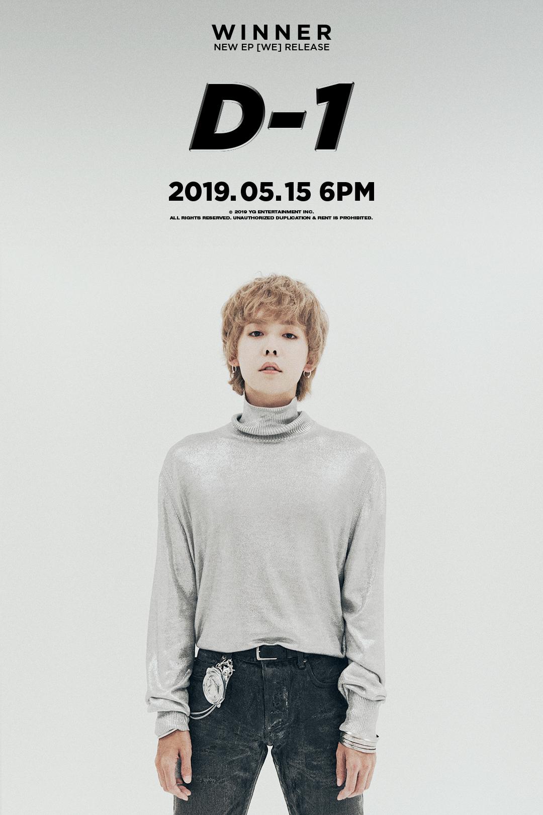 WINNER_D-1진우 poster