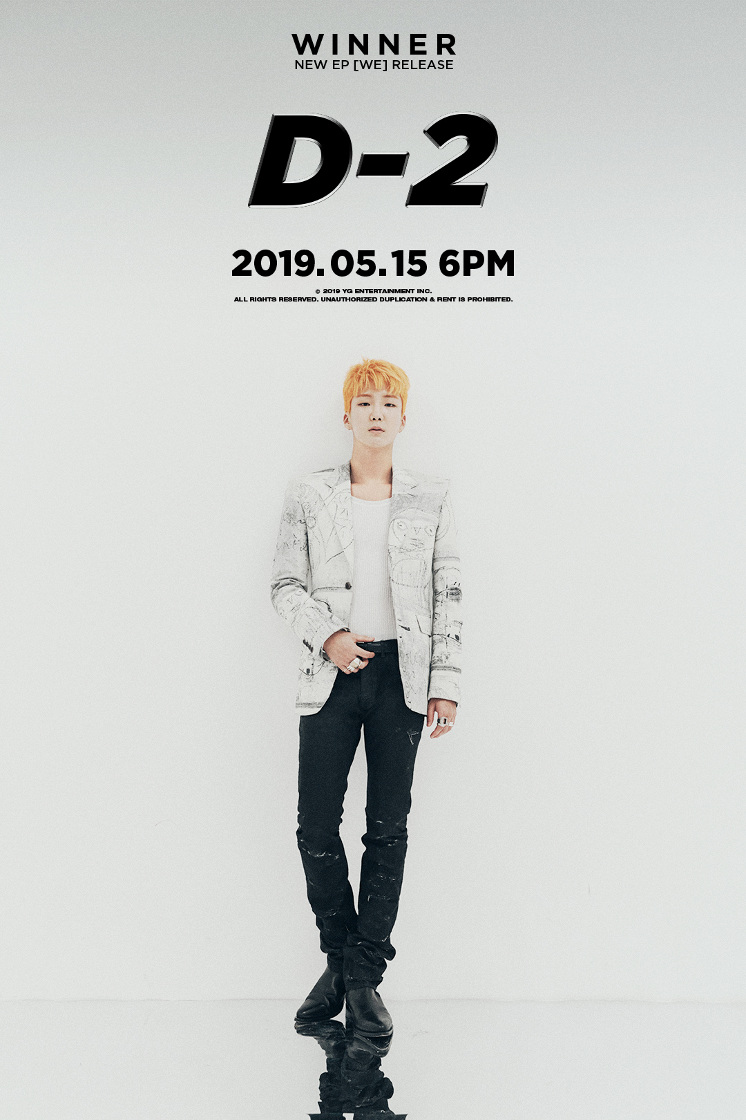 WINNER_D-2승훈 poster