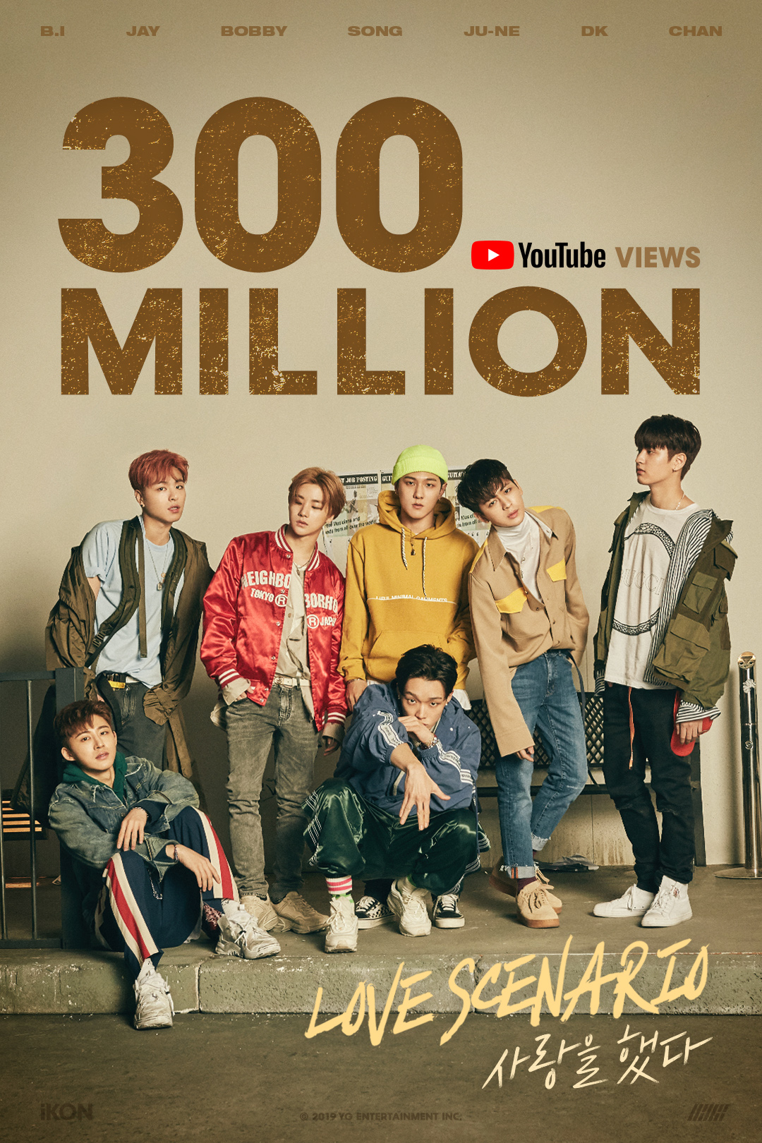 iKON_LoveScenario_300M