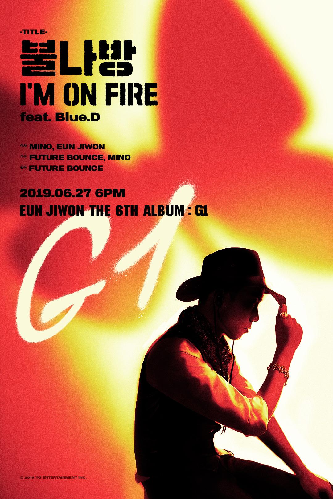 EUN JIWON_I'M_ON_FIRE