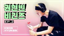 EP. 02_썸네일 최종
